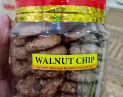 Walnut Chip